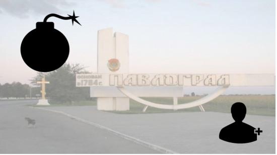 В Павлограде обнаружили взрывчатое вещество и нелегалов