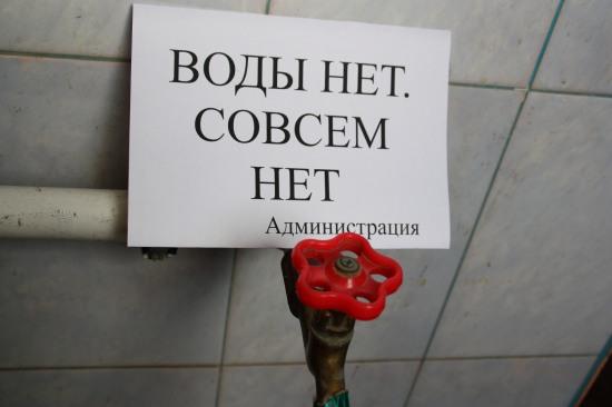 На выходных в Днепропетровске не будет воды