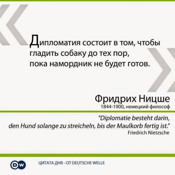 НАТОвский гумконвой в Украину