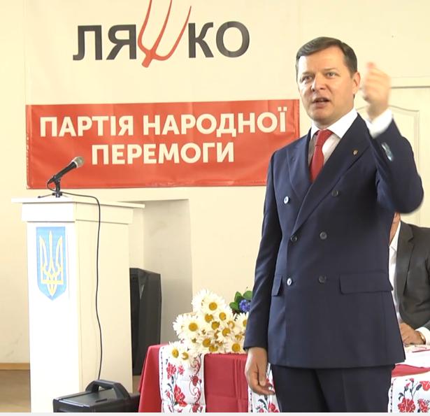 ОЛЕГ ЛЯШКО: Корумпована судова система-смертельна небезпека для України