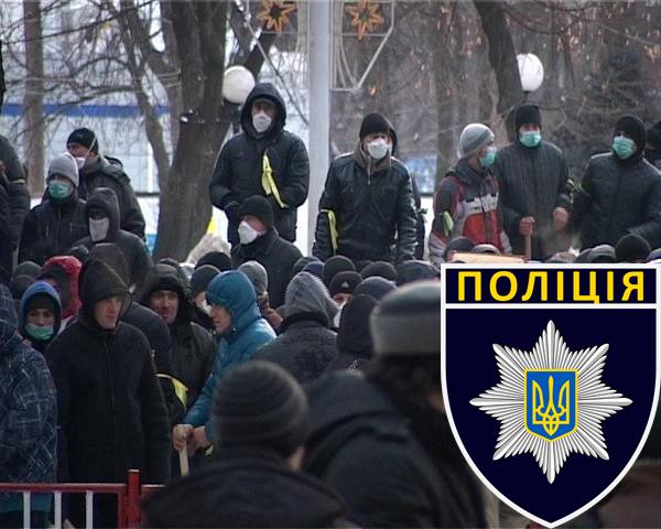 Аттестация днепровской полиции привела к наследнику соорганизатора титушек