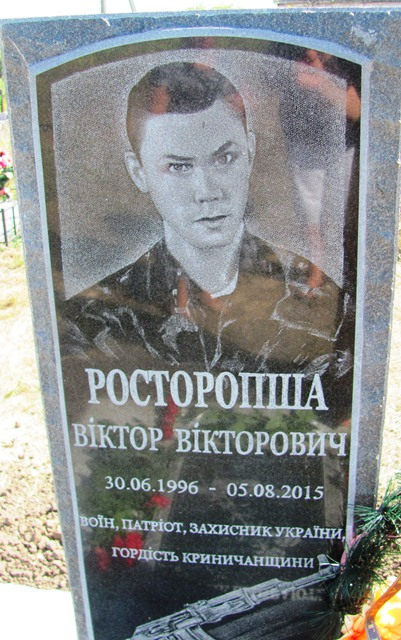 На Днепропетровщине установили памятник герою АТО