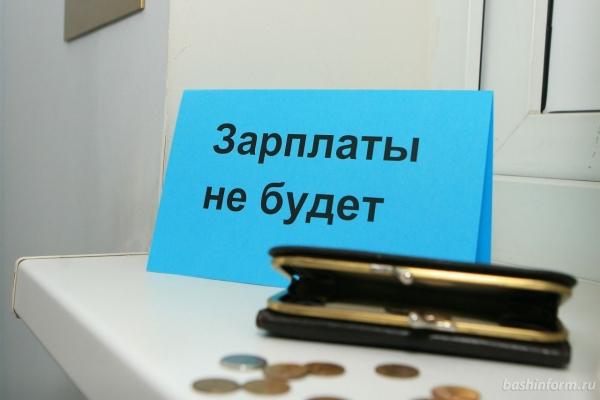 На Днепропетровщине судят бизнесмена за невыплату зарплаты своим сотрудникам