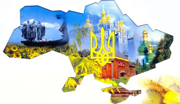 Предсказания для Украины на 2017