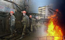 На шахте в Павлоградском районе – вспышка метана