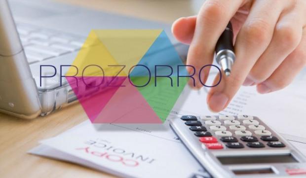 Днепровских бизнесменов научат работать с бюджетными деньгами