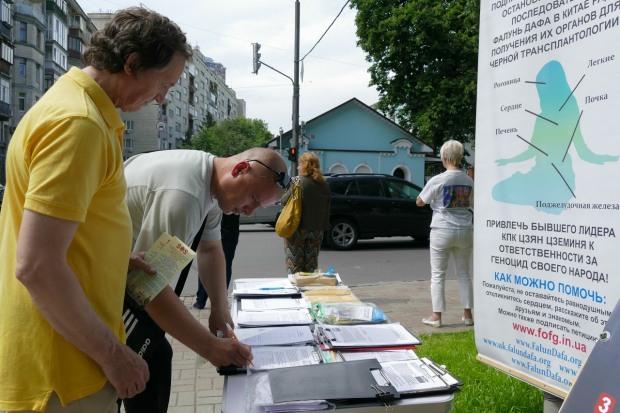 Днепровцы присоединились ко второй крупнейшей петиции в истории ООН