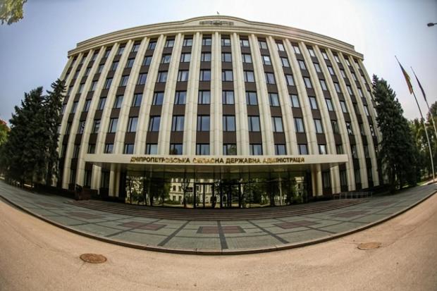 Губернатор создал комиссию по вопросам противодействия незаконному поглощению