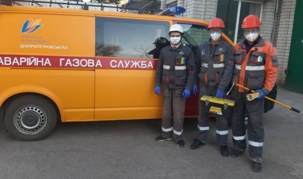 В масках и перчатках, как работает «аварийка» «Днепропетровскгаза» во время карантина