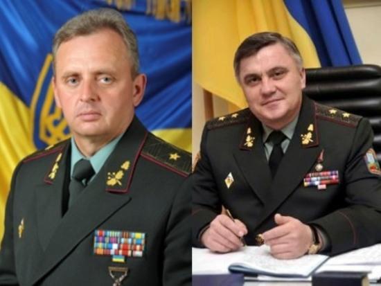 В Днепропетровске допрашивают опальных военных генералов