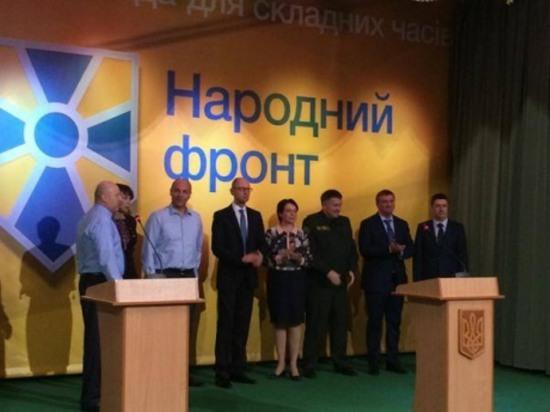 Комбат «Днепра» Береза стал членом военного совета партии «Народный фронт»
