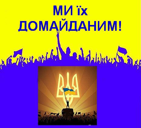 Координаторы Днепропетровского Евромайдана поддержали создание партии