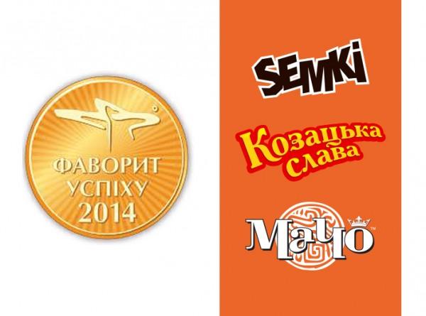 ТМ SEMKI, «Козацька слава» и «Мачо» победили в конкурсе «Фавориты Успеха»