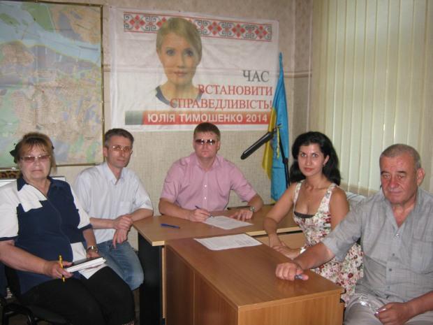 В Ленінському районі м. Дніпропетровська створена координаційна рада
