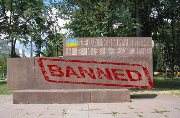 «Победы коммунизма неизбежной» в Днепре больше нет