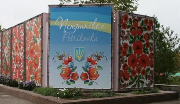 Художники Петриковщины отметили профессиональный праздник
