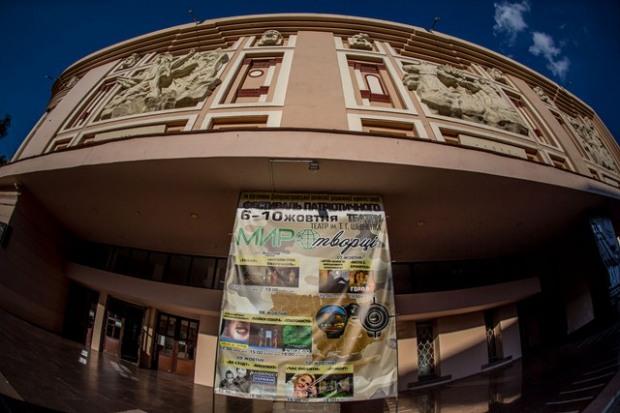 Фестиваль патриотического театра «Миротворец» продолжается