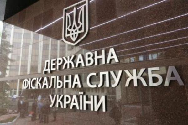 Активистов зовет налоговая Днепропетровской области