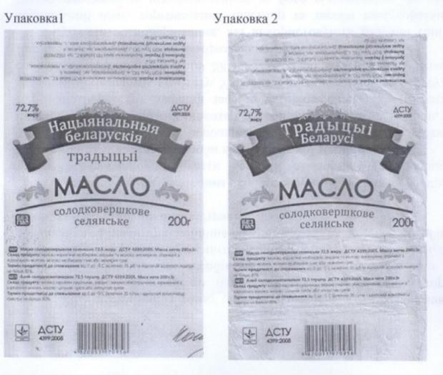 Антимонопольщики оштрафовали предпринимателя за масло «с иллюзией Беларуси»