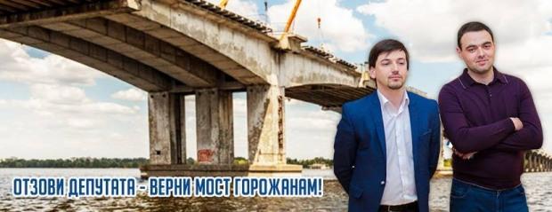 Где поставить подпись за «возвращение» Нового моста