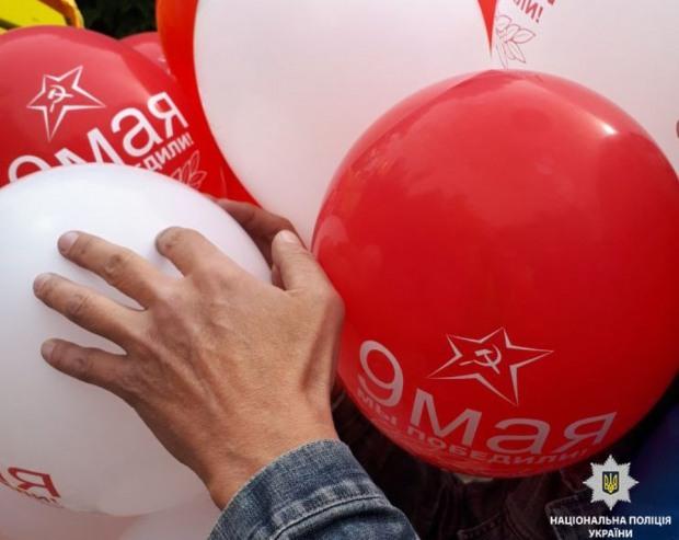 Полиция открыла два уголовных производства по факту распространения запрещенной символики 9 мая