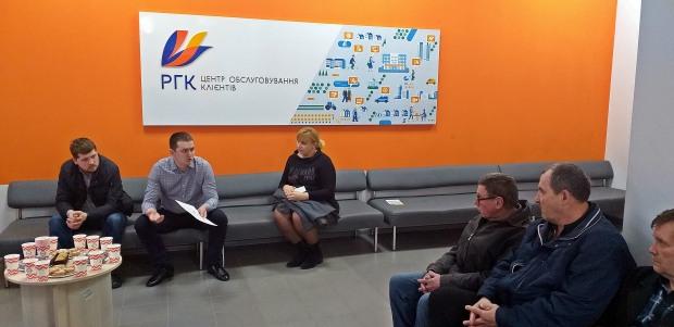 """В """"Днепрогазе"""" рассказали о дистанционных газовых сервисах для клиентов"""
