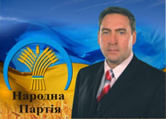 Еще один кандидат в нардепы зарегистрировался по округу в Днепропетровской области