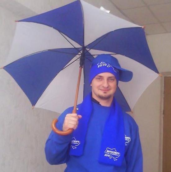 Главного педагога Днепропетровщины призовут к ответу