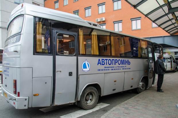 На Днепропетровщине идет четвертая волна проверок перевозчиков