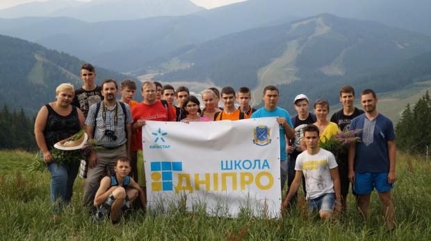 Киевстар поддержал летнюю школу проекта для одаренных детей и педагогов «IT-Днепр»
