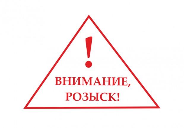 На Днепропетровщине полиция разыскивает двух мужчин