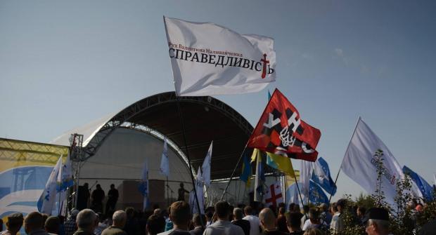 Никто границу не прорывал, люди покидали вероятно заминированное место, — движение В. Наливайченко «Справедливость»