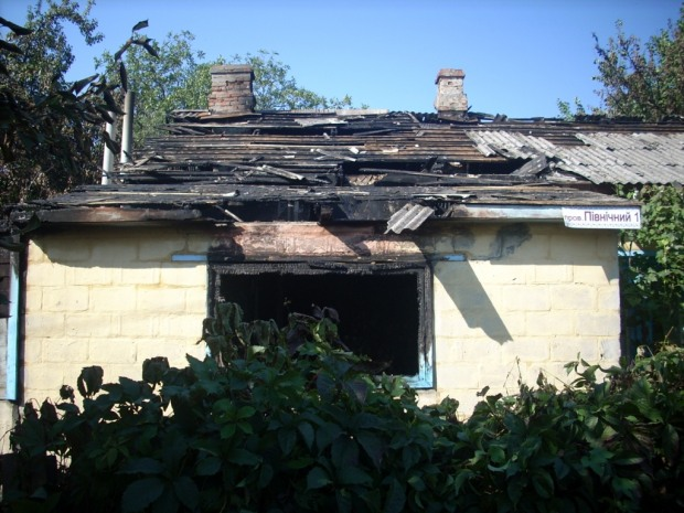 В результате пожара на Днепропетровщине пострадало два человека