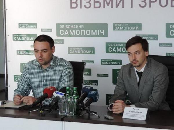 Фракция «Самопомощь» в Днепре развенчала мифы вокруг отзыва депутатов Хмельникова и Мишалова