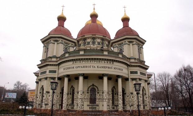 На Вилкула и Ко подали заявление в НАБУ за кражу Органного зала у громады