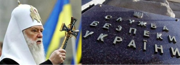 СБУ займется представителями УПЦ МП из-за массовых беспорядков в разных регионах Украины