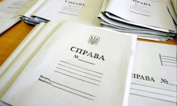 На Днепропетровщине полицейские улучшали показатели работы подделкой документов