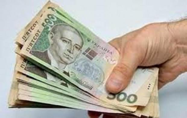 Заробітну плату заборгували майже десяти тисячам працівників Дніпропетровської області