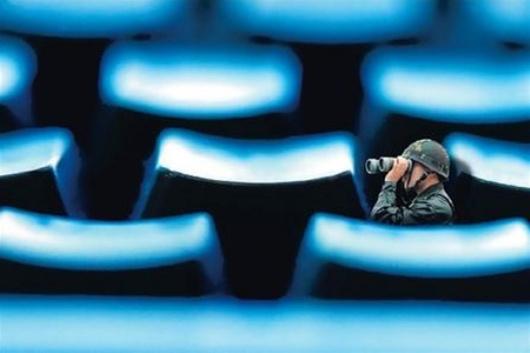 Российские спецслужбы «вламывались» в компьютеры украинцев