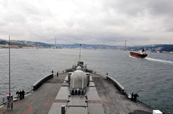 В Черное море вошел фрегат США