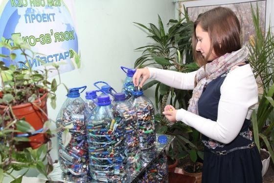 Школьники спасли от потенциального загрязнения 160 гектаров земли в рамках проекта «Эко-связь Киевстар»