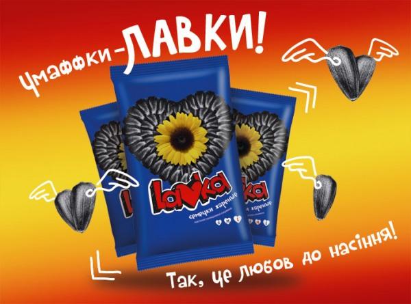 Антикризисное предложение от производителя Semki: ТМ «Лавка»