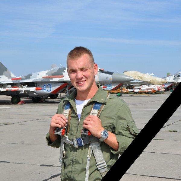 Вокруг авиакатастрофы под Запорожьем – противоречивая информация