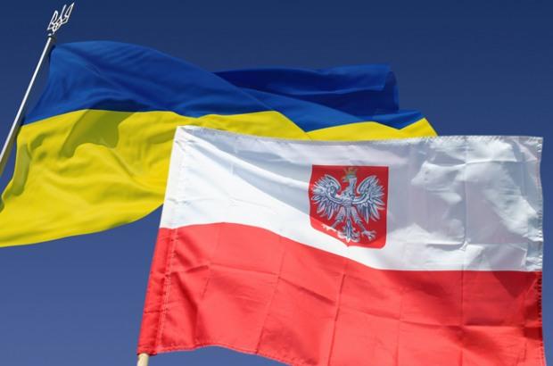 На Днепропетровщине пройдет Украинско-польский бизнес-форум