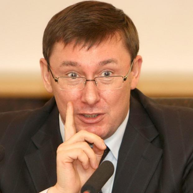 Верховная Рада открыла путь Луценко в генпрокуроры