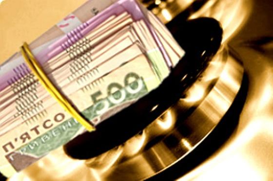 Что ожидает потребителя на свободном рынке газа?
