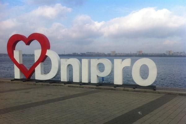 Конституционный суд отказал нардепам в отмене переименования Днепра