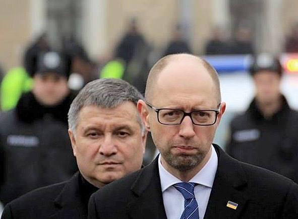 Яценюк с женой Авакова попали под подозрение в отмывании денег