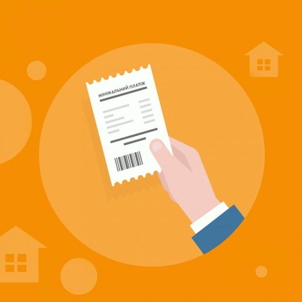 Минимальная сумма за доставку для потребителей АО «Днепропетровскгаз»: кто будет платить меньше?