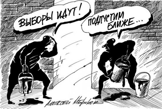 Против кандидата-бойца АТО «вылили» черный пиар